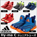 Adidashy mac s01