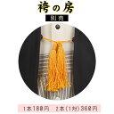 Wasou-fusa-01