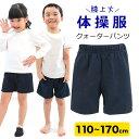 6667a1d0c Casual Pant Sets - Suits - Kids - Kids