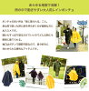 ★Sellout ★ 2,579 yen! ◆Raincoat bicycle for the long length fashion poncho recreation rainwear rain jacket rain jacket rainwear rain outfit water repellency bicycle for OUTDOOR (outdoor) poncho adult