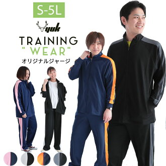 ★Sellout ★ 1,980 yen! ◆The jersey top and bottom set (ユック YUK jersey top and bottom men gap Dis sports soccer running original brand) for YUK ユック adult [for adult] ※Impossibility※