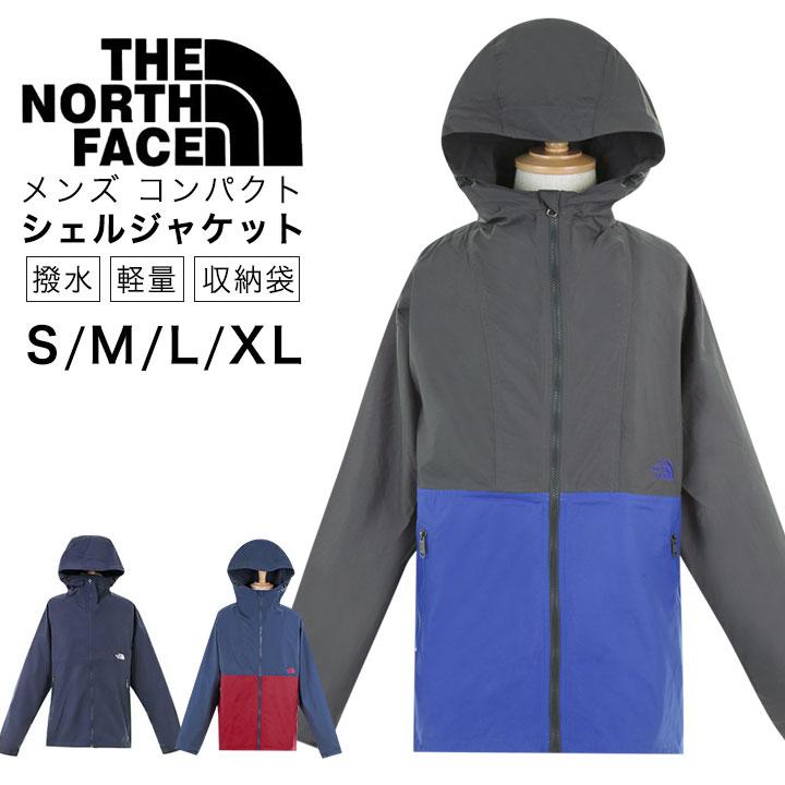 【セール特価】 【送料無料】ザ ノースフェイス THE NORTH FACE メンズ コンパクトジャケット(ウインドブレーカー メンズ 軽量 アウトドア パーカー アウター ブラウン ネイビー ブラック) [大人用]【あす楽】