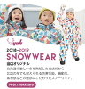 9980 Yen ◆ original brand YUK size adjustment or was with the fiberfill into snow jump suit  / Skiwear(Super water repellent/water pressure resistance 5000 mm swish and pants / Plaid / Binder / list Gator/kids/skiwear) [children's]
