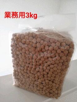 3000g学节供黑色木薯淀粉(珍珠牛奶茶的珍珠)业务使用的事件分店