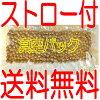 珍珠王粉元 (珍珠奶茶) 250 g [审讯] 秸秆赠品 ! 科学节活动开幕艺术节