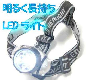 9등 LED 헤드 램프(고조도 타입) 등산 라이트두 낚시