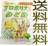 【メール便ポスト投函】プロポリス入のど飴100gキャンディー