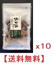 Atsukeduri 10