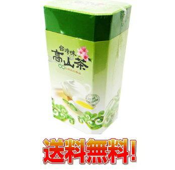 台湾高山ウーロン茶【タイワン烏龍茶】茶300g(中国茶)【送料無料】