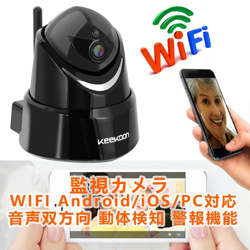 小型ネットワークカメラ Keekoon 監視カメラ WIFI Android/iOS/PC対応 ベービーモニター1080P ペット 見守り 暗視撮影 マイク内蔵通信可能 音声双方向 動体検知 警報機能 防犯カメラ ギフト ペットカメラ