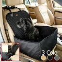 ペット用 ペットドライブシート 助手席 ペットシート カバー 防水 ペット 犬用 車 ベッド 車用ペットシート ドライブ…