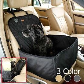 ペット用 ペットドライブシート 助手席 ペットシート カバー 防水 ペット 犬用 車 ベッド 車用ペットシート ドライブボックス 水洗い可能 3色