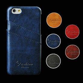 iPhone 6s 4.7 ハード ケース iPhone 6s Plus 5.5 ケース 携帯 ケース 薄型 サポート カバー ICカード ポケット付き アイフォン6 スマホ ケース カバー カード収納