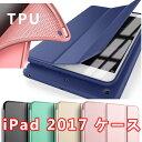 New iPad 2017 ケース 9.7 インチ iPad Pro 10.5 ケース iPad2017ケース 三つ折り スタンドケース TPU 保護 カバー オートスリープ機能…