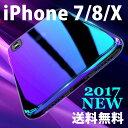 iPhone8 / iPhone7 / iPhone X ケース iPhone8 Plus iPhone7 Plus PC カバー 落下 衝撃 吸収 アイフォン X / 8 / 7 Plus カバー ケース…