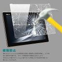 ZenPad 10 Zenpad Z300C / Z300CL / Z300M 高透過率ガラスフィルム 10.1インチ ASUS ZenPad 10 Z301MFL / Z301M 液晶 保護 強化 ガラス…