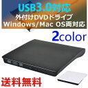 外付け ポータブル DVDドライブ USB3.0 対応 超高速 外付けDVD ±RW/CD-RW 読み込み 書き込み ドライブ 携帯型 高速24X 静音 外付けプ…