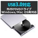 外付け ポータブル DVDドライブ USB3.0 対応 超高速 外付けDVD±RW/CD-RW 記録可 ドライブ 超スリム 携帯型 高速24X 静音 外付けプレイ…