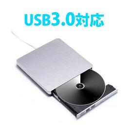 外付け ポータブル DVDドライブ USB3.0 対応 超高速 外付けDVD±RW/CD-RW 記録可 ドライブ 超スリム 携帯型 高速24X 静音 外付けプレイヤー/レコーダー Window10/Linux/Mac ios 対応
