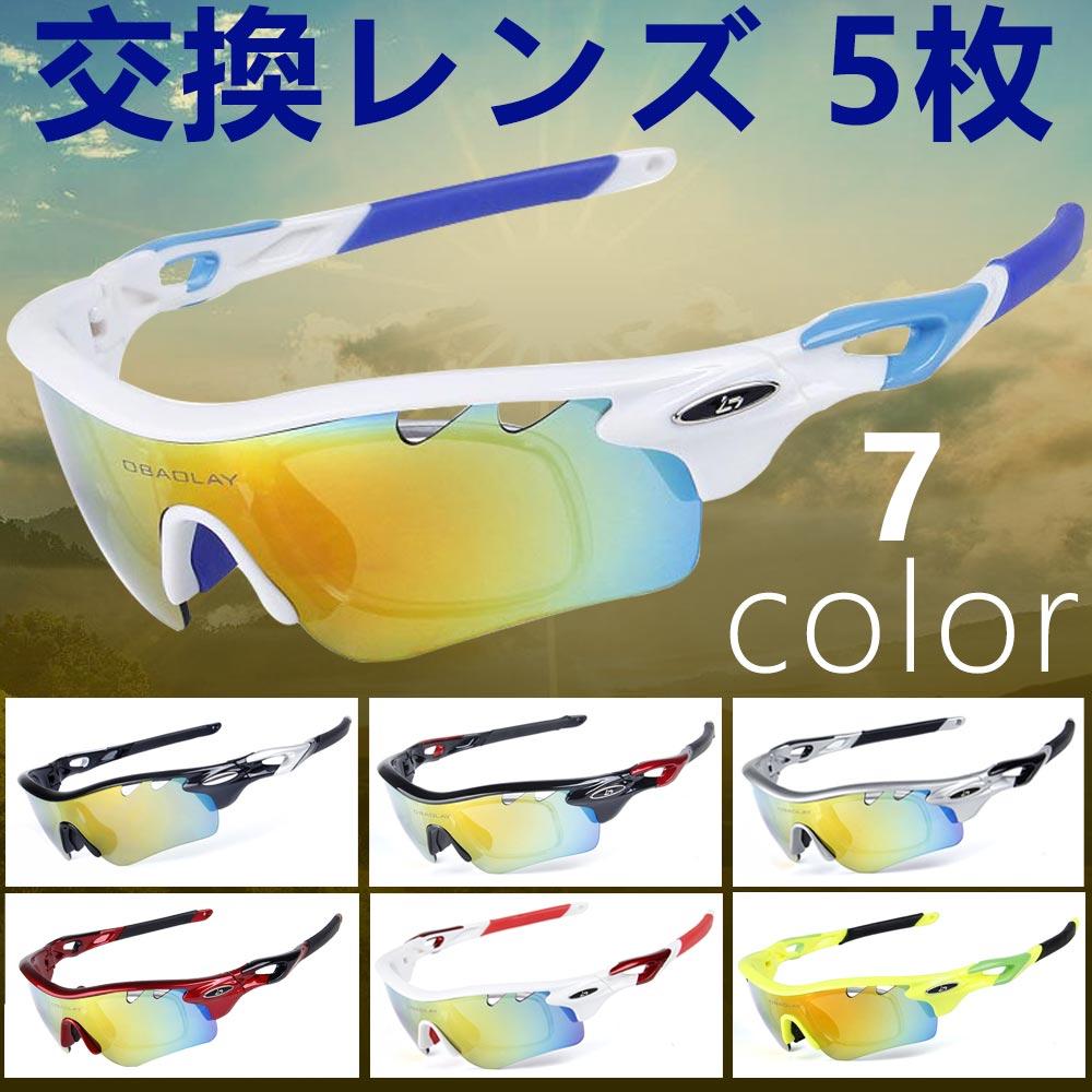 偏光レンズ スポーツサングラス フルセット専用交換レンズ5枚 超軽量 UV400 紫外線カット 度付き ユニセックス スポーツサングラス 自転車 釣り 野球 テニス ゴルフ 7カラー 送料無料