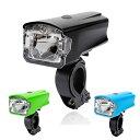 自転車ライト 1200mah 自転車前照灯 自転車 ヘッドライト高輝度 ドイツStVZO規格適用 防眩機能 USB充電 小型 LED 懐中…