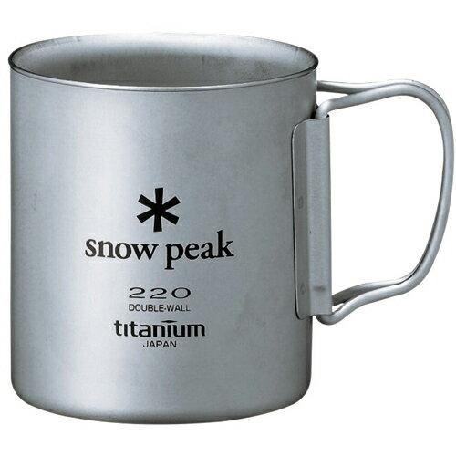 スノーピーク snowpeak チタンダブルマグ 220 フォールディングハンドル品番:MG-051FHR