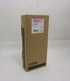 EPSON エプソンインクカートリッジ ICVLM60【純正品】在庫処分/ 推奨使用期限:20210806北海道/沖縄県への配送は不可