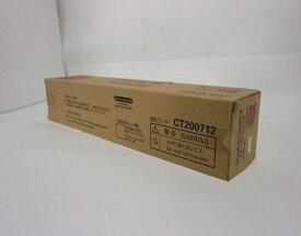 Fuji Xerox ゼロックス大容量トナーカートリッジ マゼンタ CT200712【純正品】【わけ有り】箱汚れ/ダメージ推奨使用期限:2020-09