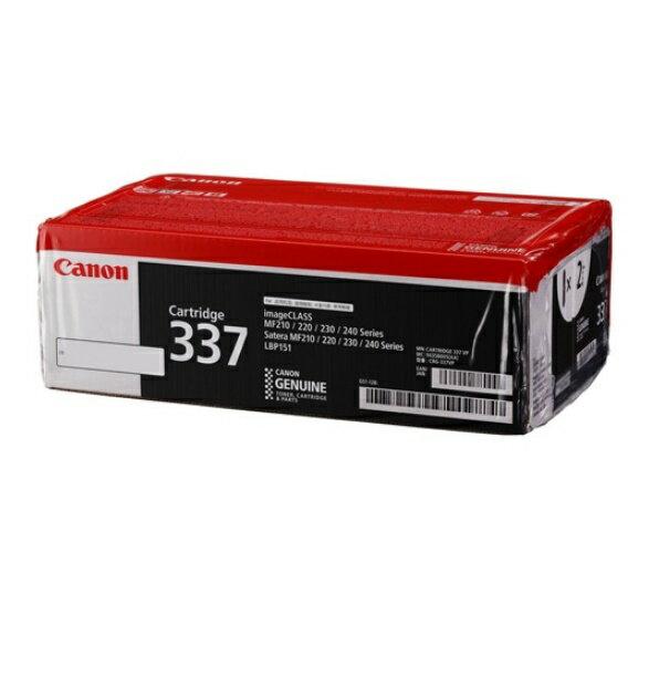 Canon キャノン 9435B005トナーカートリッジ 337VP (トナーカートリッジ337の2本パック)【純正品】☆送料無料☆