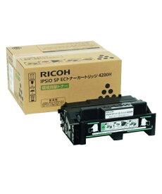 リコー IPSiOSP EC 4200H(1個)【純正品】[送料無料]北海道/沖縄県への配送は不可