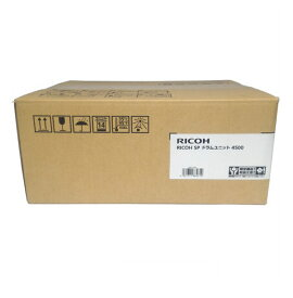 RICOH リコーSP ドラムユニット 4500【純正品】512560北海道/沖縄県への配送は不可