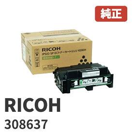 308637 純正 EC 4200Hトナー (1個)リコー RICOH IPSiO安心の1年保証北海道/沖縄県への配送は不可