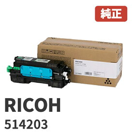 514203リコー RICOH トナーP 500(1個)安心の1年保証北海道/沖縄県への配送は不可