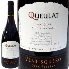 ヴェンティスケーロ・ケウラ・ピノ・ノワール・グラン・レゼルヴァ チリ産 ワイン wine【ヴィンテージは順次変わります】
