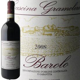 バローロ・カシーナ・グラモレーレ[2015]ピエモンテイタリアワインワインwine ギフト プレゼント 750ML