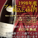 ブルゴーニュ ピノ・ノワール/アンドレ・ゴワショ[1998] Bourgogne Pinot Noir/Andre Goichot