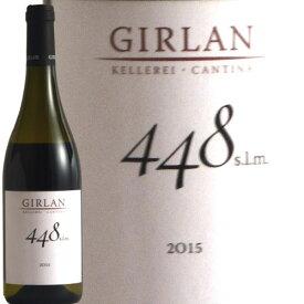 ギルラン キュヴェ・ビアンコ448s.l.m IGT ドロミティ[2017] 750ml イタリア 白ワイン