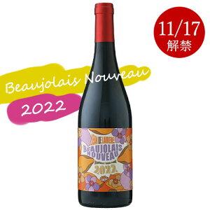 【解禁日11/18にお届け】 ジャン ド ロレール ボジョレー ヌーヴォー[2021]赤ワイン 新酒 ガメイ ブルゴーニュ ギフト 御歳暮 750ML