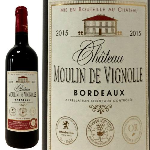 トリプル金賞!シャトー・ムーラン・ド・ヴィニョール[2015] フランス ボルドー ワイン 金賞 金賞ワイン