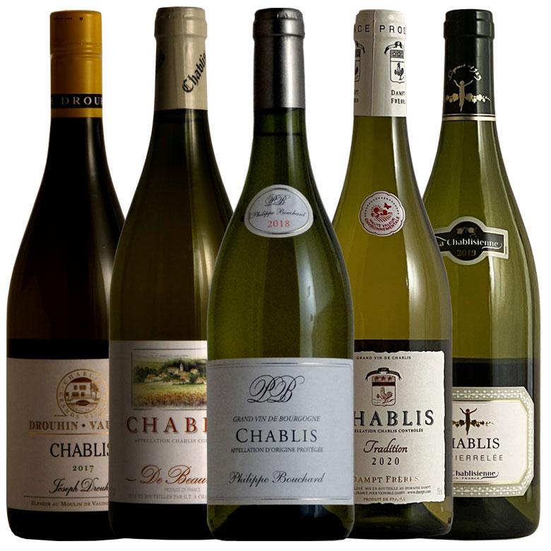 シャブリ5本豪華ラインアップ 名門生産者のみくらべ 白ワイン シャルドネ ワイン セット wine 送料無料