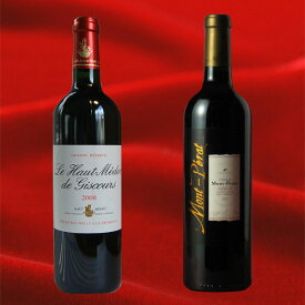 『神の雫』に登場した2大人気のボルドーワイン モンペラとオーメドックジスクール2本セット ギフト 750ML 父の日 お中元