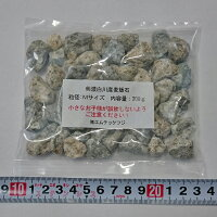 麦飯石(Mサイズ200g)