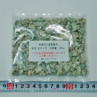 麦飯石(Sサイズ200g)