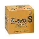 ピューラックス−S 18リットル