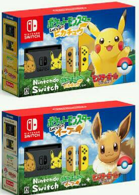 Nintendo Switch ポケットモンスター Let's Go! ピカチュウセット(モンスターボール Plus付き)ポケットモンスター Let's Go! イーブイセット(モンスターボール Plus付き)/Switch/HACSKFAGA/A 全年齢対象 ニンテンドースイッチ ピカチュウ イーブイ