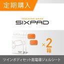 【定期購入】SIXPAD シックスパッド ツインボディセット高電導ジェルシート(2枚×2)【送料無料】EMS ロナウド ems six…