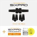 【新発売】 シックスパッド アブズベルト S/M/Lサイズ(ウエスト58〜100cm)&ツインレッグ & HMBサプリメント セット SIXPAD sixpad...