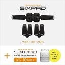 【新発売】 シックスパッド アブズベルト LL/3Lサイズ(ウエスト80〜120cm)&ツインレッグ& HMBサプリメント セット SIXPAD sixpad ...