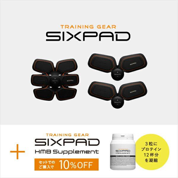 【 メーカー公式店 】 MTG MTG SIXPAD シックスパッド アブズ&ツインボディ& HMBサプリメントセット EMS ems sixpad ロナウド 筋肉 ダイエット 筋トレ 腹筋 エクササイズ トレーニング