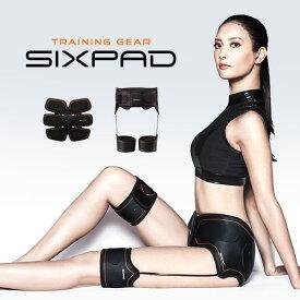 【メーカー公式店】シックスパッド アブズ & ボトム セット MTG ems sixpad ヒップアップ 筋肉 筋トレ トレーニング